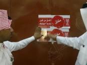 """بالصور… الأمانة تحت شعار """"لا يوقف"""" تغلق """"العلي"""" وتلحقه بسابقيه والمواطنون """"يثمنون"""""""