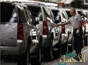 جنرال موتورز تستدعي 1.4 مليون سيارة لخلل قد يؤدي لاحتراق السيارة بالكامل !!