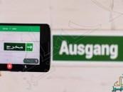 جوجل تقدم تطبيق يتيح ترجمة الكلمات عن طريق توجيه الكاميرا عليها فقط