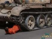 بالصور… داعش يعدم جندي سوري دهسًا بالدبابة !!