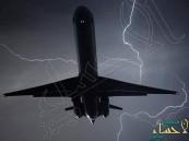 فيديو من داخل طائرة السعودية لحظة إصابتها بصاعقة وخوف وهلع الركاب !