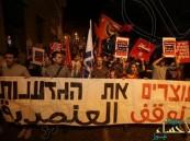غضب شعبي يهودي ضد عنصرية سلطات الاحتلال ضد الفلسطينيين
