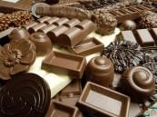 """اكتشف… """"7 """"حقائق مذهلة عن الشوكولاته"""