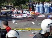 بالفيديو.. تفجير يهز أنقرة ويحصد 86 قتيلاً.. والمملكة تدين الحادث