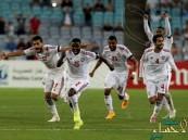 تصفيات كأسي آسيا والعالم: المنتخب السعودي يستضيف الإمارات غداً