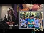 """بالفيديو…شاهد ماذا قال """"أمريكي"""" زار المملكة ضمن فريق سعودي"""