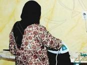 اندونيسيا: استئناف ارسال العمالة المنزلية إلى المملكة قريباً