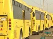 وفاة طفل نُسي وحيداً في حافلة نقل مدرسي
