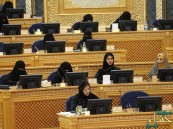 الشورى يصوت لصالح دراسة مقترح لتعديل نظام الأحوال المدنية لصالح المواطنة