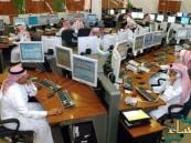 28 مليار ريال أرباح متوقعة لـ81 شركة سعودية مدرجة