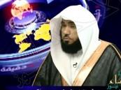 بالفيديو.. عضو هيئة التحقيق بالرياض يفضح إيران.. ويطلب طلب غريب من الملك