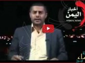 بالفيديو.. قيادي #حوثي: بإمكاننا استخدام #داعش في الحرب ضد #السعودية