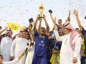 """""""النصر"""" بطلاً لكأس الاتحاد السعودي للشباب"""