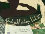 بالصور.. هويتي وطني بنادي حي الابتدائية العشرون