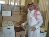 أكثر من ٢٢٠ طن تمر حصيلة المزاد الأول لبيع تمور الزكاة بمالية #الأحساء