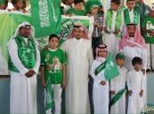 """بالصور.. ابتدائية """"ابن المشرف"""" تقيم حفلاً بمناسبة اليوم الوطني الـ ٨٥ للمملكة"""