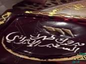 شاهد.. بحريني يحتفل مع عائلته بطرد السفير الإيراني على طريقته الخاصة