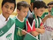 مدرسة الملك فيصل الابتدائية تحتفل بيوم الوطن الـ 85