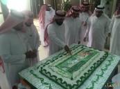 مكتب التربية والتعليم بالهفوف يحتفل باليوم الوطني الـ 85 للمملكة