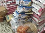 بالصور.. إغلاق متاجر مخالفة بالأحساء.. والأمانة تُتلف 121 كلغ أغذية فاسدة