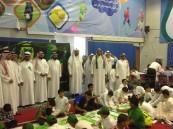 """مدير تعليم """"الأحساء"""" يرعى الحفل الوطني والمرسم الحر بإبتدائية الأمير محمد بن فهد"""