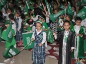 بالصور.. روضة فتاة #الأحساء تحتفي باليوم الوطني للمملكة