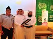 مستشفى الإمام عبدالرحمن بن فيصل يقيم ندوة للتوعية بسرطان الثدي