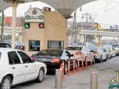 مسؤول بجسر الملك فهد يوضح حقيقة إجبار المسافرين الخليجيين على البصمة