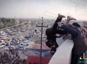 بالصور.. داعش يرمي 4 رجال من أسطح مبان مرتفعة في العراق
