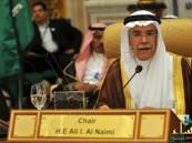 النعيمي: السعودية تواصل استثمارات الطاقة رغم تراجع الأسعار