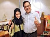 الهند تُعيد البسمة لفتاة سعودية لم تأكل منذ 10 سنوات