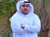 """""""علي الحداد"""" يحتفي بمناسبة عقد قرانه"""