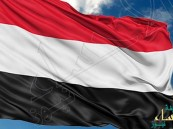 بعد البحرين.. #اليمن تمهل سفير إيران ٤٨ ساعة للمغادرة