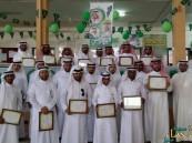 بالصور… طلاب ثانوية الملك عبدالله بالمبرز يحتفون بالمعلمين في يوم المعلم