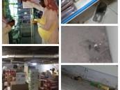 بالصور.. حملات ليلية تُكلل بإغلاق أحد المتاجر المخالفة في #الأحساء