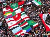 """تعرّف على عقوبات """"المملكة"""" لكل من يهين أعلام الدول الصديقة"""