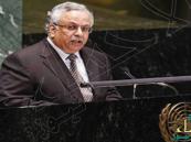 المملكة تعرب عن أسفها لاتهامات بان كي مون بقصف التحالف مستشفى بصعدة