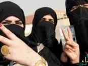 """كاتبة تكشف: السعوديات يتبادلن صورهن في أوضاع غير محتشمة بـ""""سناب شات""""!"""
