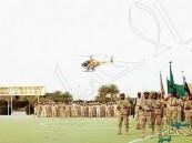 معهد طيران القوات البرية يعلن عن فتح باب القبول والتسجيل