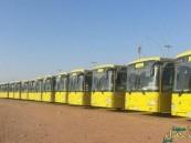 2000 حافلة جديدة تعزز أسطول النقل المدرسي للعام الحالي