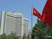 تركيا تنصح مواطنيها بإرجاء سفرهم إلى روسيا