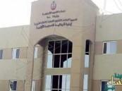 """صحة الشرقية تفتح تحقيقاً حول واقعة معاقبة موظفة """"الآذان الشيعي"""""""