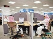 توجه لدى القطاع الخاص لمنح العاملين إجازة يومين مقابل ساعة إضافية