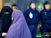 فرنسي يضرب مسلمة بآلة حادة في مرسيليا !