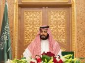 بالفيديو..ولي ولي العهد: التحالف الإسلامي سيحارب كل المنظمات الإرهابية عسكرياً وفكرياً وإعلامياً