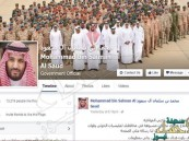 """الحوثي يُزور صفحة بـ""""فيسبوك"""" لولي ولي العهد"""