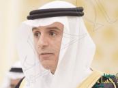 الجبير يتسلم أوراق اعتماد سفير ألمانيا لدى المملكة
