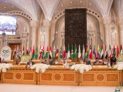 الملك يقيم مأدبة عشاء تكريمًا لرؤساء وفود دول القمة
