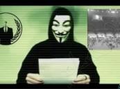 """""""أنونيموس"""" تغلق 20 ألف حساب لداعش على تويتر"""