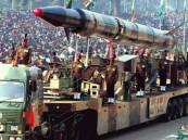 باكستان ترفض طلبًا أمريكيًا لتقليص برنامجها النووي